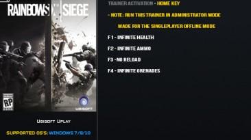 Tom Clancy's Rainbow Six: Siege: Трейнер/Trainer (+7) [Latest UPlay: May 2016] {LinGon}