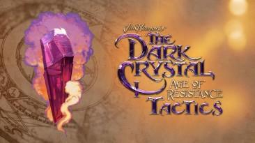 Анонс тактической стратегии The Dark Crystal: Age of Resistance Tactics