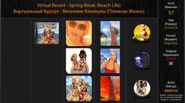 "Beach Life: Virtual Resort - Spring Break ""Иконки (ArtGamer)"""