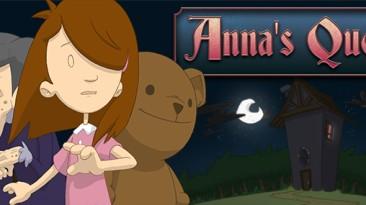 Anna's Quest: сказка не только для детей