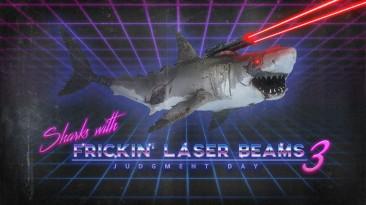 В Depth снова появились лазерные акулы