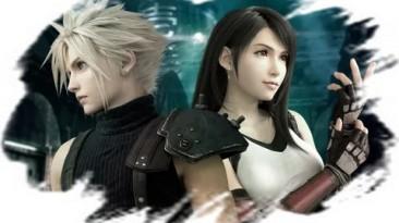 "Final Fantasy 7 Remake ""OST part 6"""