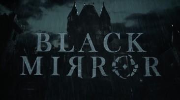 Опубликованы системные требования Black Mirror