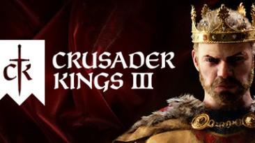 Crusader Kings 3: Таблица для Cheat Engine [UPD: 11.09.2020] {enterbrain}