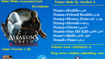 Assassins Creed: Revelations: Трейнер/Trainer (+8) [1.03] {Abolfazl-k}