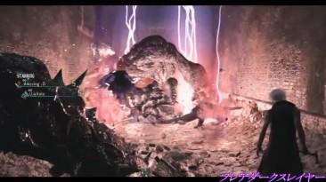 Devil May Cry 5 Кооп всех 3х персонажей