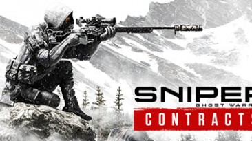 Sniper: Ghost Warrior Contracts: Трейнер/Trainer (+9) [1.02] {iNvIcTUs oRCuS / HoG}