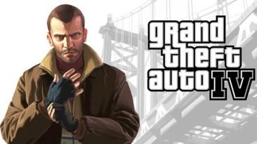 Недолго музыка играла: из GTA 4 снова удалили восстановленный саундтрек