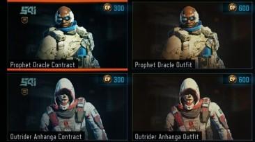 В Call of Duty: Black Ops 3 появились платные костюмы