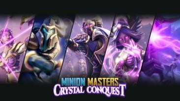 Сэкономьте 100% при покупке Minion Masters - Crystal Conquest в Steam