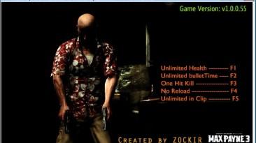 Max Payne 3: Трейнер/Trainer (+5) [1.0.0.55] {ZOCKIR}