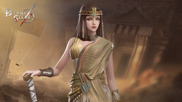 В Blood of Steel появилась Клеопатра