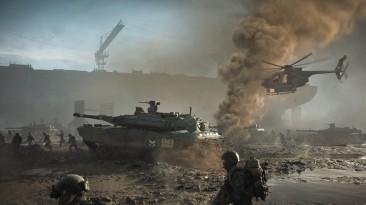 Battlefield 2042 - бесплатный контент и размеры карт DICE поделилась деталями