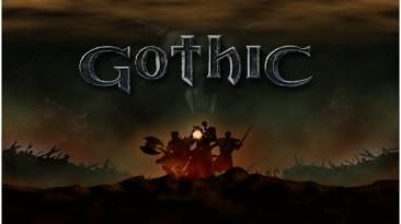 Gothic. Интересные детали и факты игровой серии
