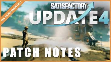 Satisfactory получила Update 4 на тестовых серверах