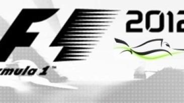"F1 2011 ""Season Mod F1 2012 [RUS]"""