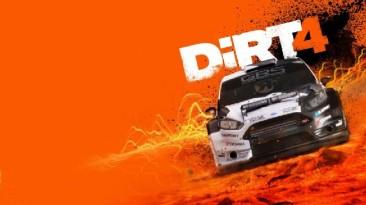 Обзор игры DIRT 4