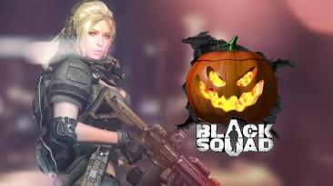Хэллоуинское обновление в Black Squad - стоит ли играть?