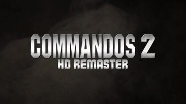 Commandos 2 - трейлер HD-ремастера