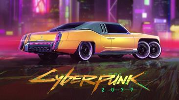 """Cyberpunk 2077 """"Уменьшенный занос"""""""