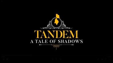 Пазл-платформер Tandem: A Tale of Shadows выйдет в 2021 году