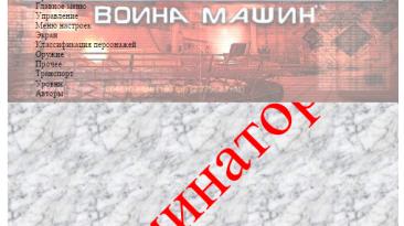 "City Car Driving ""Руководство (manual) (рус)"""