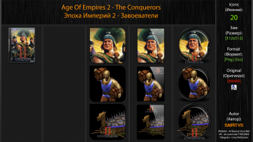 "Age Of Empires 2: The Conquerors ""Иконки (ArtGamer)"""