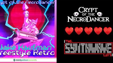 Crypt of the NecroDancer: новый саундтрек, локализация и распродажа в Steam
