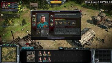 Обзор генералов в Блицкриг 3. Стрим от разработчиков