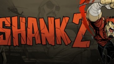 Shank 2: Таблица для Cheat Engine [UPD: 23.07.2017] {GamerDude}