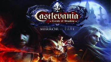 Обзор и сюжет Castlevania: Mirror of Fate
