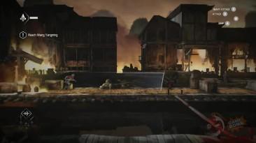 """Assassin's Creed Chronicles China """"Геймплей первой миссии! В огне! (HD) Китай"""""""