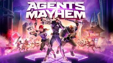 """Неоднозначные оценки Agents of Mayhem: """"однообразная и нелепая"""" или """"глубокая и оригинальная""""?"""