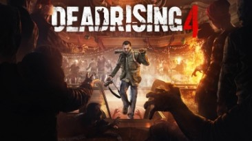 Dead Rising 4: Трейнер/Trainer (+13) [1.03] {LinGon}