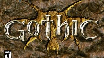 """Gothic """"Manual (Руководство пользователя)"""""""