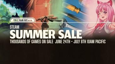 """В рамках летней распродажи в Steam запустили событие """"Определите свою судьбу"""""""