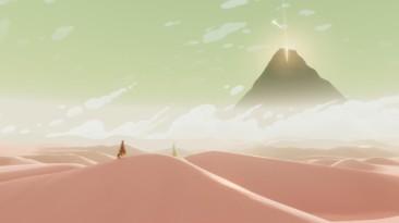 О новой игре от авторов Journey