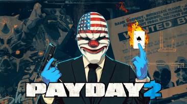 В Payday 2 стартовали бесплатные выходные