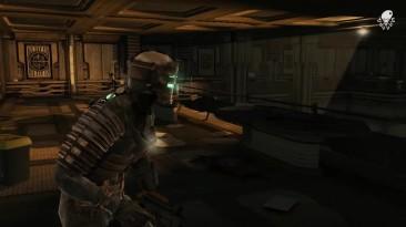 Как пугает Dead Space