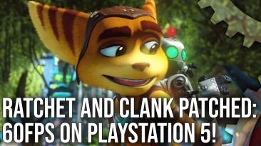 Патч для Ratchet & Clank удивил Digital Foundry - 60 FPS можно добиться в любой игре