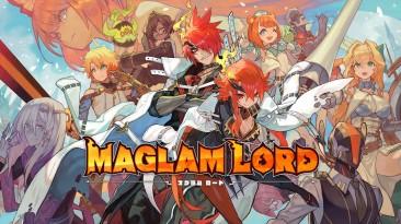 Дата выхода и новый ролик грядущей JRPG Maglam Lord