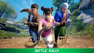 Стала известна дата выхода первого DLC для Shenmue 3