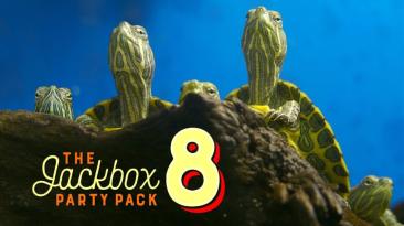 Анонсирован The Jackbox Party Pack 8
