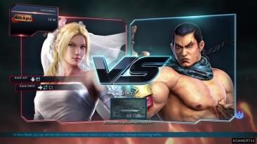Tekken 7. Nina Arcade Mode