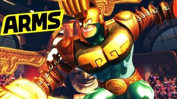 Nintendo представила новый трейлер Arms
