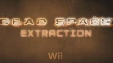 Dead Space: Extraction - теперь не только для Wii