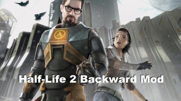 """Half-Life 2 """"Задом на перед"""""""