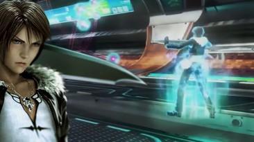 Бахамут появится в Dissidia Final Fantasy