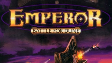 Emperor - Battle For Dune. Вся музыка из игры
