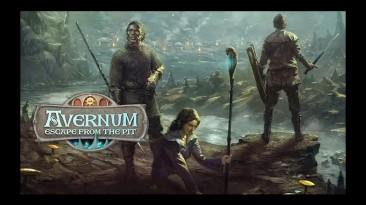 Русификатор текста Avernum: Escape From the Pit Версия 1.2.4